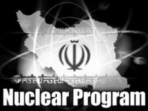 Iranian nuke program